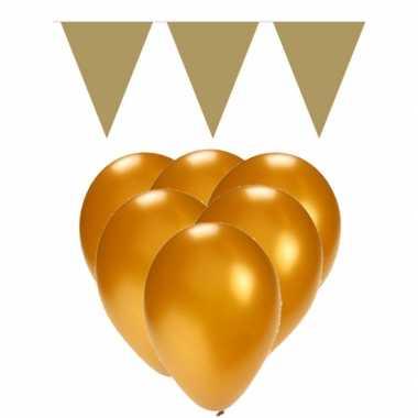 Decoratie goud 15 ballonnen met 2 vlaggenlijnen