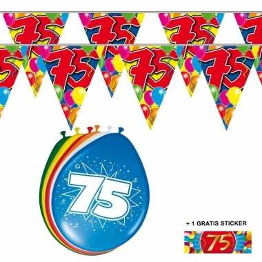 Voordeelset 75 jaar met 2 vlaggenlijnen en ballonnen