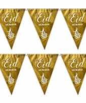 2x suikerfeest offerfeest versiering metallic vlaggenlijn goud 6 meter