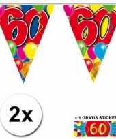 60 jaar vlaggenlijnen 2x met gratis sticker