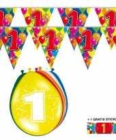 Voordeelset 1 jaar met 2 vlaggenlijnen en ballonnen