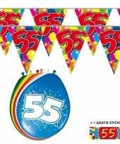 Voordeelset 55 jaar met 2 vlaggenlijnen en ballonnen