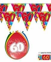 Voordeelset 60 jaar met 3 vlaggenlijnen en ballonnen
