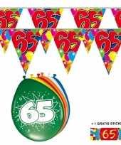 Voordeelset 65 jaar met 2 vlaggenlijnen en ballonnen