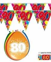 Voordeelset 80 jaar met 2 vlaggenlijnen en ballonnen